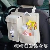 新款車載后掛袋車用紙巾盒椅背掛式簡約車載抽紙盒套汽車內 【快速出貨】