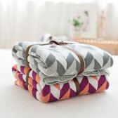 北歐風幾何休閒針織毯子 菱形色紡蓋毯 純棉情侶沙髮毯毛線毯   居家物語