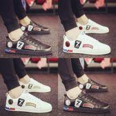 年終享好禮 2018春季新款男鞋子韓版潮流小白鞋學生百搭白鞋休閒板鞋帆布潮鞋