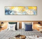 北歐風格現代簡約大氣主臥室床頭掛畫裝飾畫客廳餐廳橫幅酒店壁畫qm    JSY時尚屋