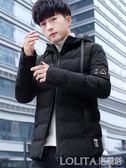 男士外套冬季2018新款男裝青年韓版衣服短款秋潮棉襖羽絨棉服棉衣 LOLITA