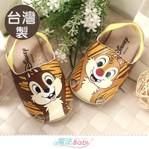 幼童鞋 台灣製迪士尼松鼠奇奇蒂蒂正版止滑手工涼鞋 魔法Baby