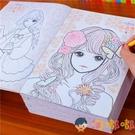 涂色本幼兒童填色畫畫書涂鴉繪畫冊【淘嘟嘟】