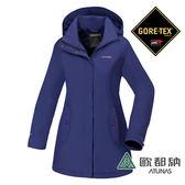 《歐都納 ATUNS》女 都會時尚Gore-tex科技纖維外套(Primaloft) 防風│防水│外套 『藍紫』G1639W