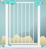 嬰兒童防護欄寶寶樓梯口安全門欄寵物狗狗圍欄隔離免打孔 快速出貨