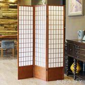 屏風式無紡布帶檔板摺疊實木料理店和風簡潔行動隔斷 igo蘿莉小腳ㄚ