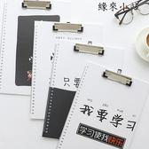 A4文件夾資料夾板