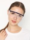 護目鏡防風沙防塵眼鏡男女騎行勞保防護防風防飛濺防灰塵擋風透明 星河光年