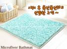 超細纖維3公分長毛粒子超吸水止滑雪尼爾地墊地毯防滑踏墊墊子(60x40x3cm)