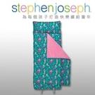 Stephen Joseph 睡袋(美人魚)[衛立兒生活館]