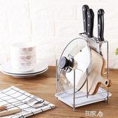 廚房不銹鋼多層鍋蓋架家用廚具 E家人
