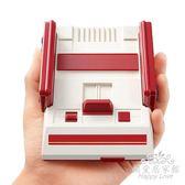 迷你Fc紅白機 復刻版懷舊經典電視遊戲機內置500款遊戲           Sq6683『樂愛居家館』Tw