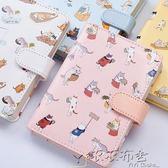 貓貓創意可愛皮面筆記本文具手賬本學生記事本子日式加厚手帳本