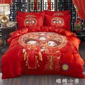 婚慶四件套全棉大紅被套色雙人1.8m喜慶床上磨毛床單結婚紅色件套  YTL  嬌糖小屋