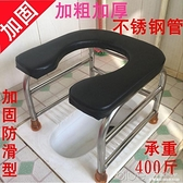 大便老人用的農村馬桶椅坐便 家用蹲坑衛生間老年人坐凳坐椅男女 【全館免運】 YYJ