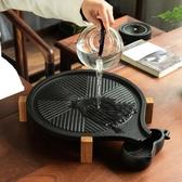 時來運轉陶瓷功夫茶具茶盤套裝簡約家用日式茶託盤排水幹泡小茶台 NMS 露露日記