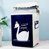 洗衣機防塵套 小天鵝洗衣機罩防水防曬7/8/9/10kg公斤上開蓋全自動波輪防塵罩套 8色