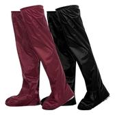 過膝防雨鞋套高筒加長加厚騎行釣魚防水超長筒摩托雨天腿套男雨靴「錢夫人小鋪」