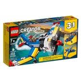 LEGO 樂高 Creator 創意系列 31094 競技飛機 【鯊玩具Toy Shark】