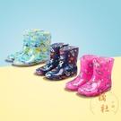 時尚兒童雨鞋防滑防水加厚耐磨寶寶雨靴【橘社小鎮】