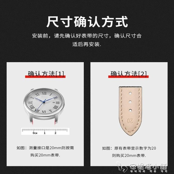 牛皮手錶帶男真皮錶鏈女士針扣代用卡西歐DW天梭浪琴天王精工美度 安妮塔小舖