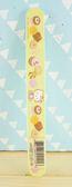 【震撼  】Hello Kitty 凱蒂貓KITTY 指甲銼刀綠色