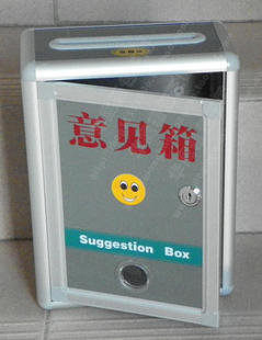 鋁合金suggestion box意見箱