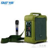 廣場舞音響音箱手提戶外移動K歌家用帶無線藍芽話筒便攜式小型ATF 三角衣櫃