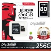 【免運費+贈SD收納盒】金士頓 256GB U1 C10 Micro SDXC R80MB/s 記憶卡(附SD轉卡)X1【原廠公司貨/終身保固】