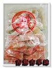 古意古早味 冬瓜條 冬瓜糖 (600公克/包) 懷舊零食 冬瓜塊 童年回憶 台灣零食