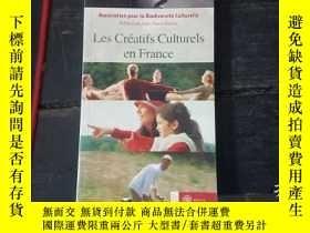 二手書博民逛書店Les罕見Creatifs Culturels en Franc