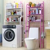 衛生間浴室廁所置物架?落地免打孔洗衣機收納馬桶置物架角架壁掛 NMS喵小姐