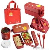 ASVEL雙層飯盒便當盒日式餐盒可微波爐加熱塑料 分隔午餐盒 聖誕節全館免運HM