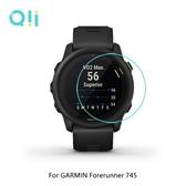 現貨 兩片裝 Qii GARMIN Forerunner 745 玻璃貼 鋼化玻璃貼 自動吸附 2.5D弧邊 手錶保護貼