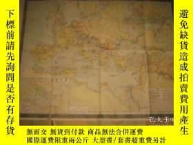 二手書博民逛書店羅馬帝國圖(公罕見第一至第三世紀)1952印Y3900 大中國圖