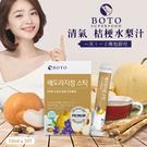 韓國BOTO 清氣桔梗水梨汁/盒