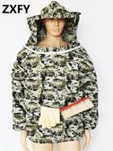 蜂具防蜂服加厚連體防蜂衣養蜂帽防護服全套手套蜂掃蜜 【免運】 LX