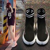 襪子鞋超火女新款韓版厚底嘻哈街舞高筒運動老爹鞋 【老闆大折扣】