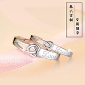 情侶戒指 永結同心s925純銀情侶戒指一對男學生日韓女個性對戒刻字禮物簡約 交換禮物
