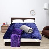 【Victoria】雙人加大法蘭絨抗靜電保暖墊-藍/灰/紫紫色