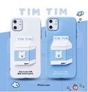 立體牛奶紙盒XR手機殼11pro創意卡通小熊tpu蘋果X/XS保護套XS Max適用8G / 7G