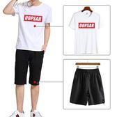 夏季男士圓領短袖t恤打底衫半袖夏款潮流韓版男裝白色大碼上衣服Y        伊芙莎