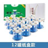 威陽真空拔罐器12罐家用手擰式旋轉拔火罐拔氣罐非抽氣式活血化瘀 歐韓時代