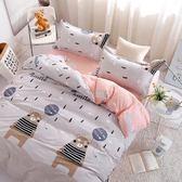Artis台灣製 - 單人床包+枕套一入【熊出沒】雪紡棉磨毛加工處理 親膚柔軟