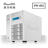 [富廉網] PowerNAS 詮力科技 純淨白 NAS 網路儲存影音伺服器 4Bay(和順電通)