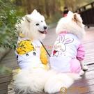 大狗狗雨衣金毛薩摩耶拉布拉多中型大型犬四腳全包防水寵物雨披【小獅子】