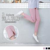 《BA4347》芭蕾舞褲-開衩蕾絲彈性長褲 OrangeBear