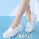 搖搖鞋 夏季白色護士鞋女軟底氣墊透氣平底防臭厚底舒適坡跟夏天內增高夏 韓菲兒