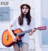 吉他 38寸吉他民謠吉他初學者吉他學生新手入門吉他練習琴樂器 WJ 零度3C