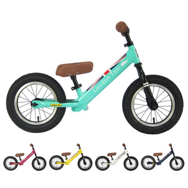 英國 LONDON TAXI 專業充氣胎幼兒平衡滑步車|學步車(5色可選)